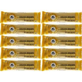 [SALEセール]Alcenero アルチェネロ 有機スパゲッティ 1.6mm 350g まとめ買い x10袋 パックセット パスタ 保存食 スパゲティ 贈答 福袋 お年賀