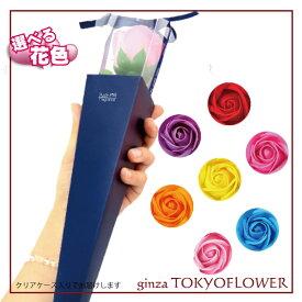 【ケリーブーケ】 バスフレグランス 選べる 香る ソープフラワー シャボンフラワー ケース入 7cmxH40cm 石けんの花 RCP 贈答 プレゼント