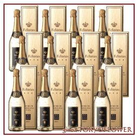 あす楽13時まで フェリスタス 金箔スパークリングワイン x12本【ギフトボックス付】【ケース売】送料別 プレゼント 酒 贈答