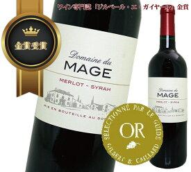 フランスワイン 赤 金賞受賞 ドメーヌ デュ マージュ ビオディナミ認証 赤 送料別 メルロー シラー 酒 贈答