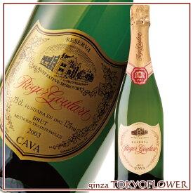 シャンパン ロジャー グラート カヴァ ゴールド ブリュット マグナムボトル 1500ml【箱なし】送料別 シャンパン ヴァンムスー 酒 バレンタイン
