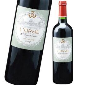 ロルム ド ローザン ガシー 750ml 赤ワイン シャトー ローザン ガシー メドック2級 サード オーメドック 750ml 酒 プレゼント