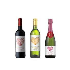 ハートラベルが印象的 選べる赤白 ル クール デ アンジュ カベルネ シャルドネ スパークリング 送料別 お祝い プレゼント 酒 0820 バレインタイン