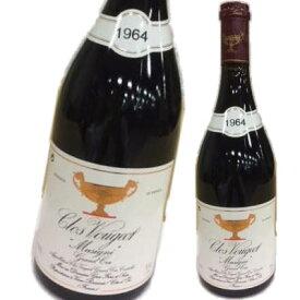 クロヴージョ ミュジニー グロ '64 14% 古酒 1964 高級ワイン