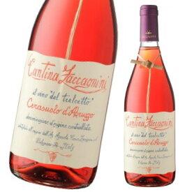 カンティーナ ザッカニーニ チェラスオーロ ダブルッツォ ロゼ 750ml ワイン ギフト プレゼント 贈答 内祝い