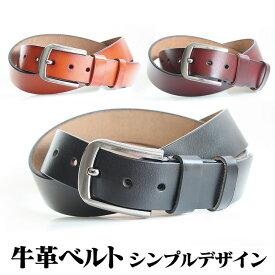 ベルト メンズ 牛革 本革 メンズ牛革ベルト レザー ビジネス 革ベルト ブランド カジュアル 大きいサイズ おしゃれ べると belt 肉厚 太い かっこいい ロング 革製