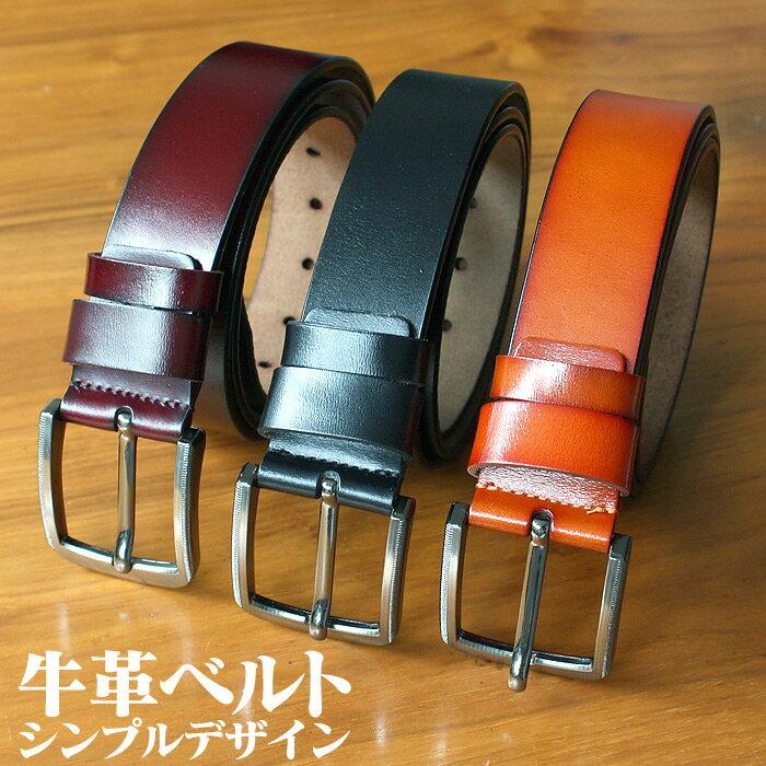 メンズ牛革ベルト メンズ ベルト 牛革 本革ベルト レザー ビジネス カジュアル おしゃれ べると belt 肉厚 かっこいい