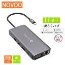 【※期間限定P10】USB-C ハブ 11in1 USB Type-C ハブ VGA HDMI 4K LAN 1024Mbps オーディオ マイク 100W PD 充電 SD …