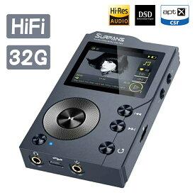【8.1限定ポイント5倍+1000円OFFクーポン有り】HiFi MP3プレーヤー DSD高音質 2インチHDスクリーン Bluetooth 32GB 内蔵 256GBまで拡張可能 ロスレスオーディオ 10時間連続再生 音楽プレーヤー デジタルオーディオプレーヤー 持ち運び Surfans F20