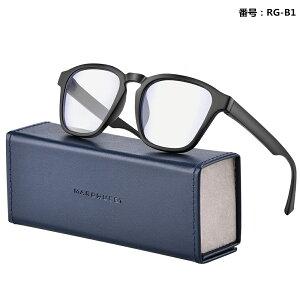 【300円クーポン有り】ブルーライトカット メガネ 眼鏡 pcメガネ パソコン用メガネ 伊達メガネ ブルーライトカット UVカット 有害光カット 紫外線カット 軽量 度なし メンズ レディース 伊達