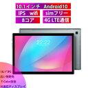 【6.20限定ポイント2倍+クーポン利用で13980円】タブレット 10.1インチ Android10.0 大画面 8コア PC 本体 端末 wi-f…
