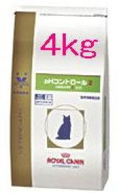 【1袋で送料無料】わんにゃん月間価格! ロイヤルカナン 猫用 pHコントロール2 4kg