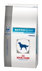 【送料無料!】ロイヤルカナン 犬用 低分子プロテインライト 8kg