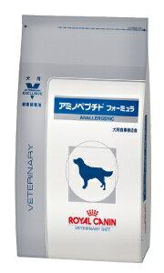 【1袋で送料無料】ロイヤルカナン 犬用 アミノペプチド フォーミュラ ドライ 3kg