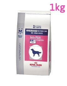 ロイヤルカナン 犬用 ベッツプラン ニュータードケア 1kg