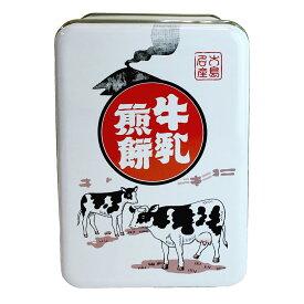 大島牛乳せんべい