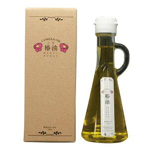 三原椿油(食用)