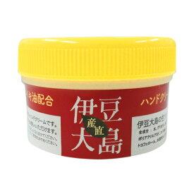 伊豆大島の生のツバキ油ハンドクリーム