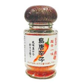 島唐辛子(赤)