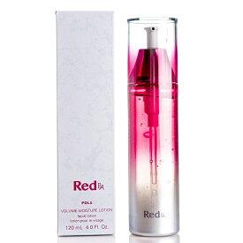 【国内正規品】ポーラ P O L A Red B.A ボリュームモイスチャーローション 120ml化粧水 スキンケア