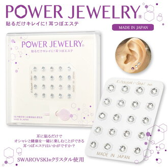 Diamond color with 20 Power Jewelry power jewelry