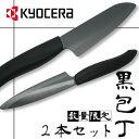 Kyo 001 1