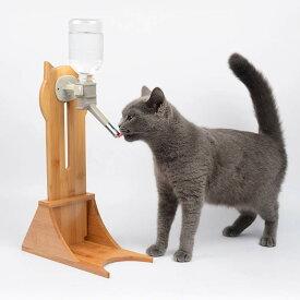 ウォータースタンド ブラウン ネコ 猫 犬 ウサギ 竹製 給水器 犬 猫 ハムスター うさぎ フェレット ボトル別売り ウォーターボトル ノズル CW011