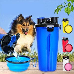 ペットボウル 折りたたみ式 水飲み 両用 犬猫用 ペット給餌器 水漏れ防止 給水 器散歩 水 携帯水やり用品 ハイキング 大容量 持ち運び便利 旅行 お出かけ 水筒 給食器 便利 外出 CW017