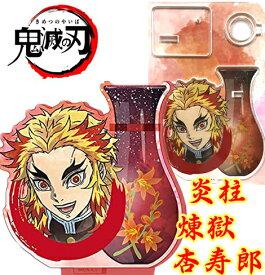 鬼滅の刃 煉獄杏寿郎 煉獄さん ウェットカラーシリーズ アクリルペンスタンド2