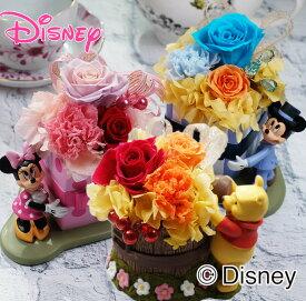 母の日ギフト 花 プリザーブドフラワー ディズニー ギフト 人気 プーさん ミニーマウス ミッキーマウス キャラ達からの大切な贈り物安心の ディズミッキーニー 正規 プリザ プリ フラワーギフト 誕生日 結婚祝い ギフト プレゼント 退職祝い 退院祝い 祝い