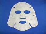 【お徳用】フェイスマスク(コイン型)20個(10個/袋×2)(P-2)