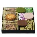 東京ラスク コレクション13枚入 詰め合わせ 東京土産 ラスク チョコレート