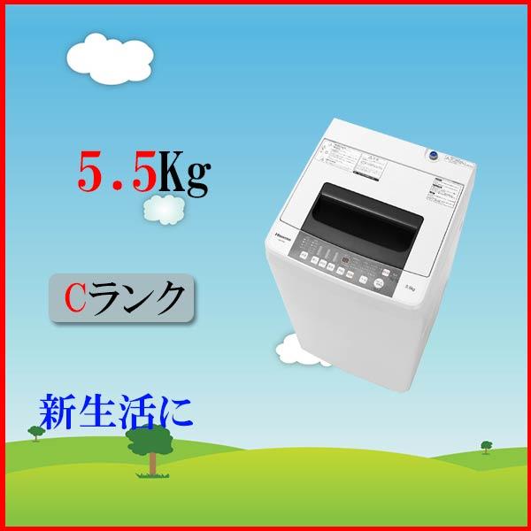 ■2015年製ハイセンス 全自動洗濯機 5.5kg HW-T55A 【中古】【中古洗濯機】【USED】【一人暮らし】【中古 洗濯機】