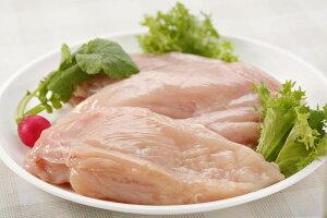 匠の大山鶏むね肉 2枚 (1枚約300g)