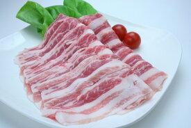 【10p12Apr11】岩中豚バラ肉・しゃぶしゃぶ用約500g(厚さ 約1.5mm)