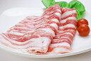 総州三元豚白王バラ・スライス約500g(厚さ 約3mm)