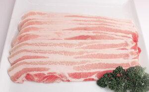 日高四元神威豚バラ肉スライス (厚さ約3mm)100g単位でご注文出来ます ※表示価格は100gあたりです【14291】