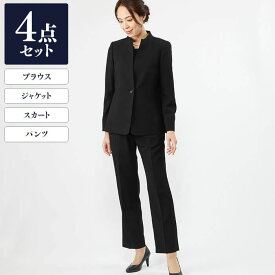 【公式】ブラックフォーマル レディース 東京ソワール 礼服 喪服 ミセス ウォッシャブル スーツ ジャケット パンツ スカート ブラウス オールシーズン ソワールベニール 大きいサイズ 1519110
