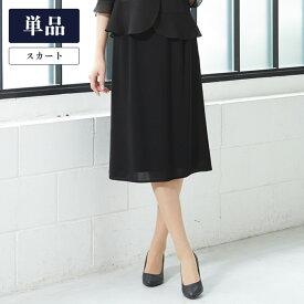 東京ソワール 洗えるブラックフォーマル フレアの入ったバックスタイル