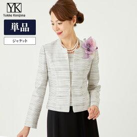 東京ソワール ジャケット さわやかさの中にもきちんと感のあるジャケットスタイル