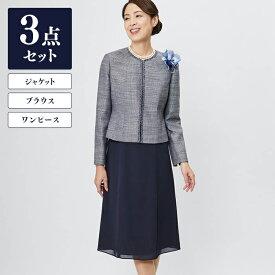 東京ソワール セレモニースーツ シックにも華やかにもスタイリングできる大人のためのセレモニースーツ