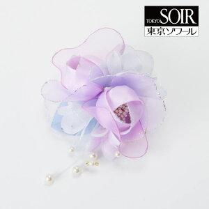 【公式】東京ソワール カラー...