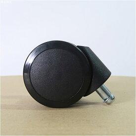 オカムラ バロン、コーラル、シルフィ用 ウレタンキャスター交換パーツ ネオブラック G1C862X OG10(5個セット)