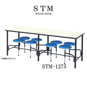 ニシキ STM 食堂用テーブル 椅子付 4人用 オートリターン式 W1200 D750 H750