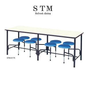 ニシキ STM 食堂用テーブル 椅子付 8人用 オートリターン式 W2100 D750 H750