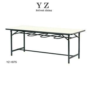 ニシキ YZ 食堂用テーブル 黒塗装脚タイプ 6人用 W1800 D750 H700 YZ-1875