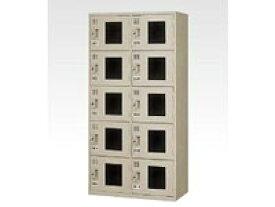 東洋事務器工業(TOYO) KRコインロッカー 10室 耐錆 堅牢ロッカー 窓付 ニューグレー 4色 W900×D455×H1790 KR-2510A