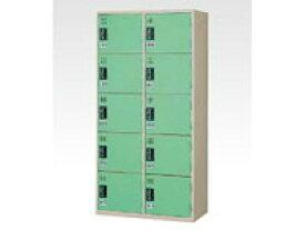 東洋事務器工業(TOYO) KRコインロッカー 10室 耐錆 堅牢ロッカー ニューグレー 4色 W900×D455×H1790 KR-2510S