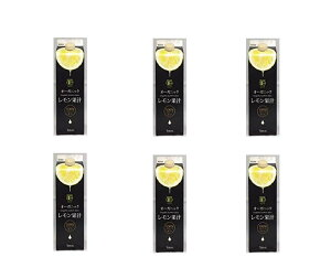 有機レモン果汁 1000ml  紙容器×6本(1ケース)