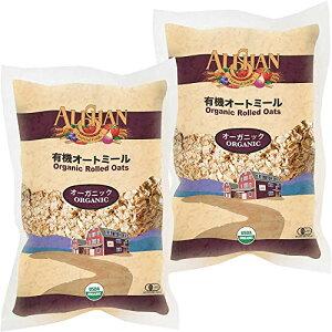 オートミール 500g×2袋 送料無料 アリサン オーガニック 有機 オーツ麦  乳製品不使用 ベジタリアン 食物繊維 砂糖不使用 朝食 シリアル